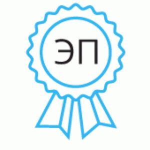 Подписано цифровой подписью:26.04.2021, директором ОГБПОУ РТТ Бикбаевым И.А., сформированный уникальный программный ключ:7C 38 4A A0 04 12 20 4B 83 3C